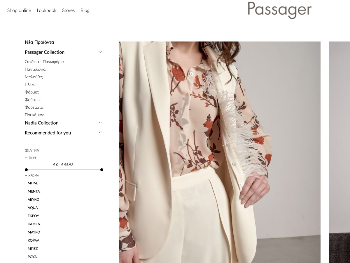 Passager Online Shop